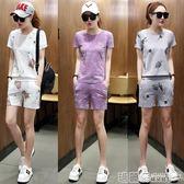 運動裝 運動套裝女夏季時尚純棉休閒兩件套短袖短褲跑步服短裝潮   瑪麗蘇