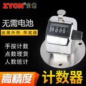 買一送一記數器計數器機械式手動點數器JZR記數器4位念佛計數計件器數數機   魔法鞋櫃