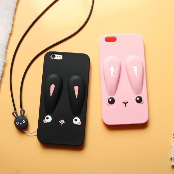 蘋果6s手機殼卡通可愛硅膠iPhone6plus女款兔子全包防摔掛繩【快速出貨】