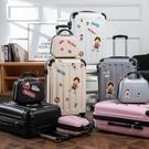 行李箱女小型新款20寸學生男24密碼箱拉桿旅行皮箱子 璐璐