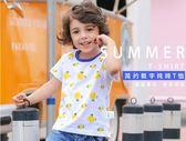 男童t恤短袖夏2018新款男孩半袖上衣童裝小兒童體恤夏裝韓版
