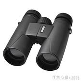 雙筒望遠鏡手機演唱會夜視高倍高清成人望遠鏡戶外 怦然心動
