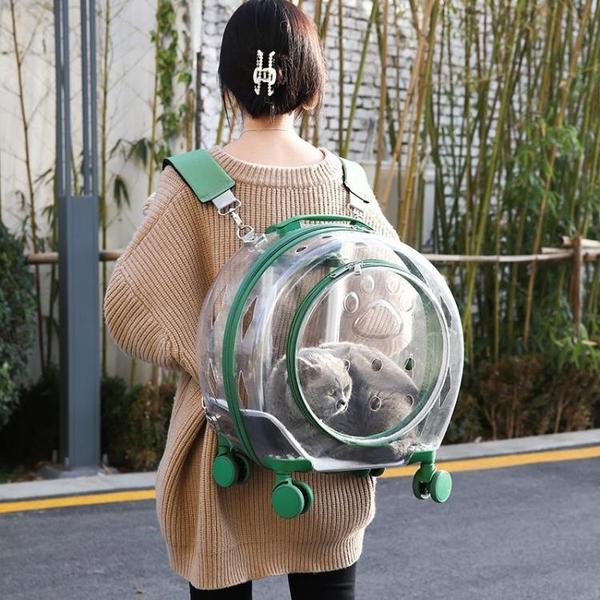 新款泡泡箱寵物外出拉桿箱貓咪太空雙肩包升級款透明狗狗旅行箱
