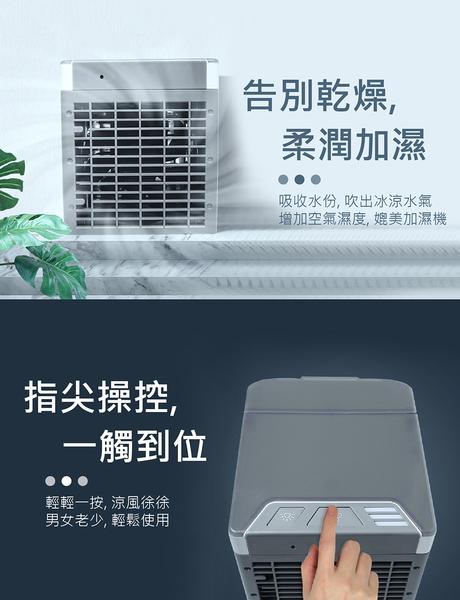【免運 急速冰涼 水冷扇 送10冰袋】Arctic air 迷你空調 空調風扇 水冷風扇 小風扇 電風扇 水冷氣