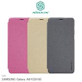 NILLKIN SAMSUNG Galaxy A8+(2018) 星韵皮套 超薄 側翻皮套 保護套 手機套