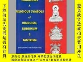 二手書博民逛書店Gods,罕見Goddesses & Religious Sym