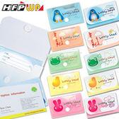 10 元個  10 個量販發票點數收納盒名片盒NC 2 10 HFPWP