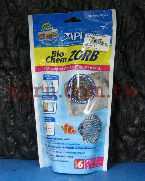 【西高地水族坊】美國魚博士API 去毒淨水生物濾材(BIO CHEM ZORB)(283g)