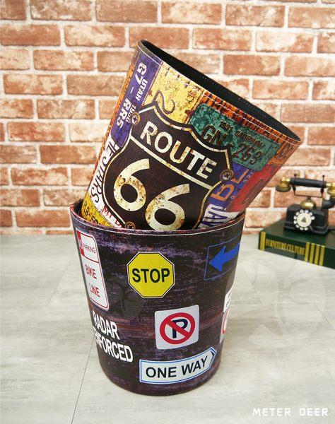 垃圾桶復古流行美式66號公路牌路標造型防潑水皮革製收納桶 空間裝飾玩具分類置物籃-米鹿家居