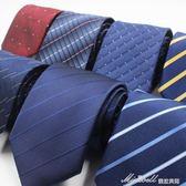 領帶男正裝商務 結婚新郎窄款深藍紅黑色韓版保安學生上班職業7cm   蜜拉貝爾