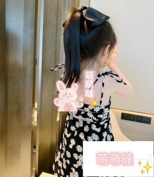 女童吊帶洋裝 女童夏裝小雛菊吊帶裙年時尚網紅洋氣兒童寶寶連身裙【萌萌噠】