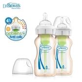 【愛吾兒】美國 Dr.Brown's 布朗博士 全新升級 防脹氣OPTIONS+PESU寬口兩用奶瓶-270ml (二入裝)