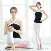 瑜伽服 2019夏季新款洋裝修身新款韓版寬鬆愈加服套裝健身服舞蹈練功服裝女 aj3101『美好時光』