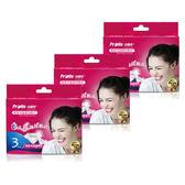 【超值3入組】普麗斯 牙齒美白貼片 3日份/盒 ◆86小舖 ◆ 連續7天美白效果看的見