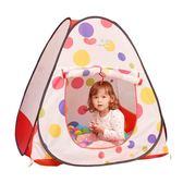 兒童帳篷游戲屋小帳篷玩具小孩室內海洋球池 嬰兒寶寶波波池igo
