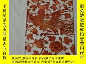 二手書博民逛書店CHRISTIE'S罕見香港佳士得2013年11月 繽採御瓷—美
