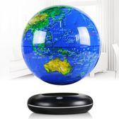 懸浮地球儀磁懸浮地球儀家居擺件設辦公室擺臺創意男女生生日禮品禮物工藝品igo 曼莎時尚