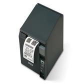 EPSON TM-T70II(B) 熱感式收據印表機