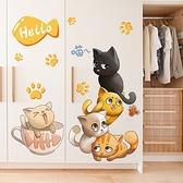 壁貼壁紙 可愛卡通動物兒童房間衣柜門貼柜子翻新貼紙創意裝飾墻貼畫TW【快速出貨八折下殺】