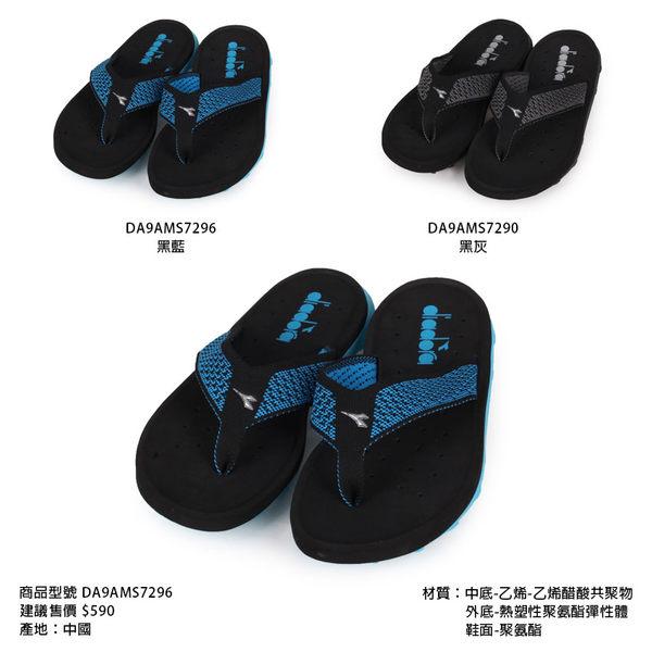 DIADORA 男運動拖鞋(沙灘 海邊 戲水 游泳 免運 ≡排汗專家≡