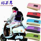 【雙11】電動車小孩兒童安全帶綁帶機車摩托車騎行寶寶背帶座椅保護防摔帶免300