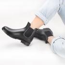 雨鞋女成人雨靴男女 短筒時尚外穿套鞋膠鞋防滑切爾西水鞋‧防水