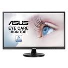 ▽ASUS 華碩VA249HE 24型 廣視角護眼螢幕(低藍光/不閃屏/可壁掛)【刷卡分期價】