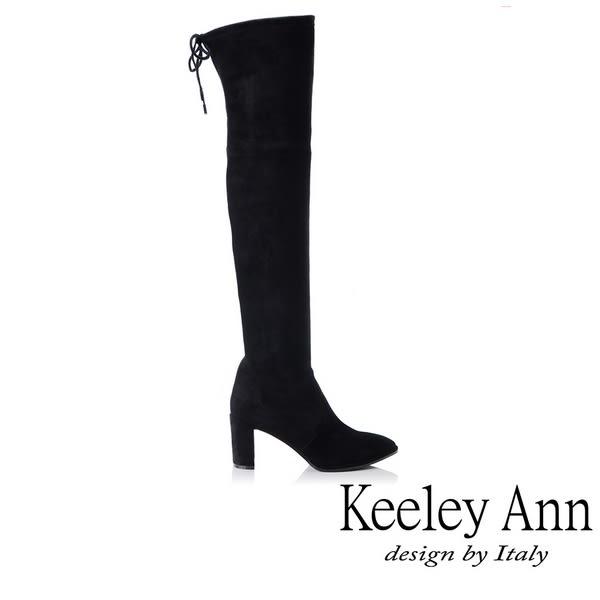 ★2018秋冬★Keeley Ann獨特魅力~綁帶經典全素面膝上長靴(黑色) -Ann系列