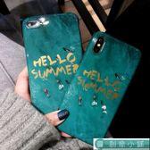 網紅iPhoneX手機殼帶掛繩同款祖母綠大理石