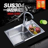 水槽 不銹鋼水槽單槽套餐 廚房洗菜盆加厚洗碗池水斗臺上大單盆臺下