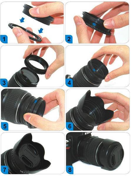 黑熊館 JJC LS-58 花瓣型遮光罩 太陽罩 遮光罩 可反扣 58mm口徑