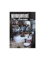 博民逛二手書《Management of Food And Beverage O
