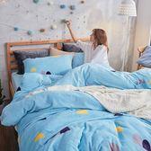 法蘭絨 / 單人【卡爾點點】含一件枕套  鋪棉床包薄被毯組  戀家小舖AAR115