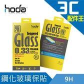【出清】HODA HTC One S9 9H鋼化玻璃保護貼 0.33mm 日本旭硝子疏水疏油