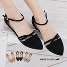 [Here Shoes]涼拖鞋-MIT台灣製絨面金屬釦3CM低細跟尖頭瑪莉珍鞋─KT599