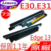 LENOVO EDGE 13 電池(原廠)-聯想 電池 E30,E31,0196RV8,0196RV9,57Y4565,0196-3EB,0196RV4