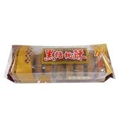 義香珍黑糖桃酥430g【愛買】
