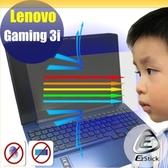 ® Ezstick Lenovo Gaming 3i 15 IMH 防藍光螢幕貼 抗藍光 (可選鏡面或霧面)