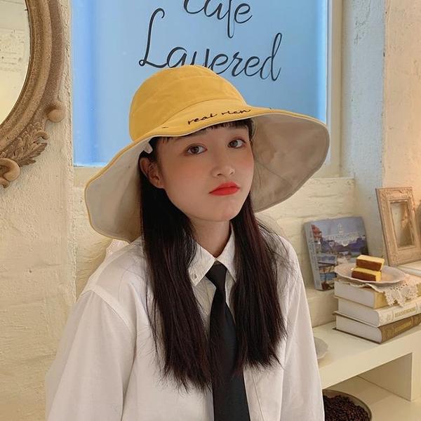 牛仔帽chic網紅夏季黑色漁夫帽女士韓版雙面防曬遮陽太陽帽子盆帽潮百搭 嬡孕哺