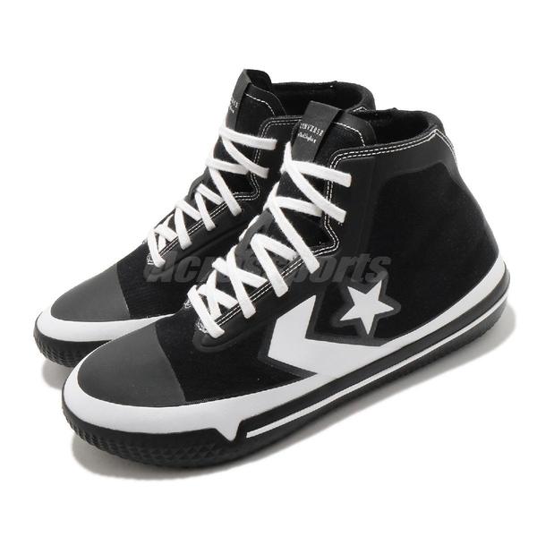 Converse 籃球鞋 All Star Pro BB Hi 黑 白 Chuck Taylor 男鞋【ACS】 170423C
