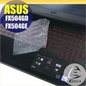 【Ezstick】ASUS FX504GD FX504GE 奈米銀抗菌TPU 鍵盤保護膜 鍵盤膜