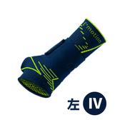 美締 medi E+motion 護腕 左手 4號 (單只)【杏一】