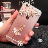 蘋果 iPhone13 iPhone12 i11 12 mini 12 Pro Max SE XS IX XR i8+ i7 i6 漫舞芭蕾 手機殼 水鑽殼 訂製