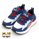 FILA KIDS 康特杯 輕量慢跑鞋 中大童 藍 R7102(3-J818V-123)