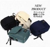 新發售 日本吉田包PORTER 四色6吋手機腰包(全館二件免運)
