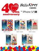 Hello kitty彩繪貼 iPhone 5s 5 iPhone SE螢幕貼+背蓋貼 (14代)