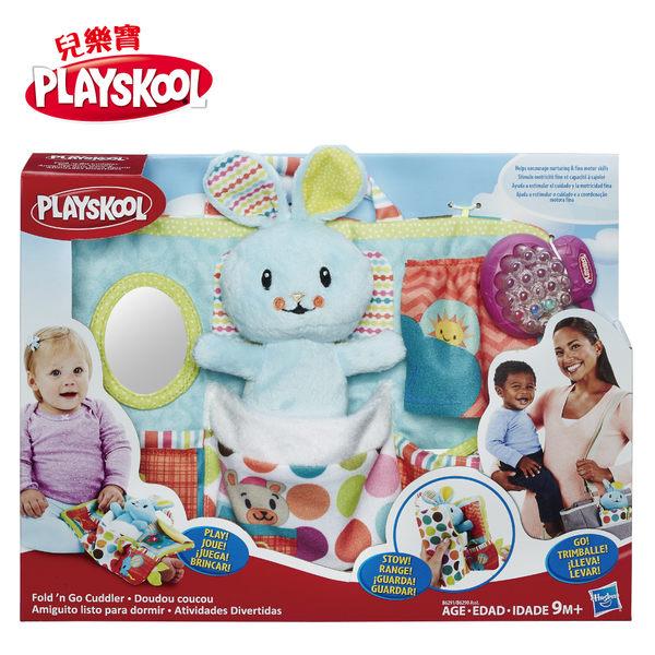 PLAYSKOOL兒樂寶- 折疊式可愛動物遊戲組(兔子)