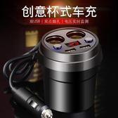 汽車車載充電器 一拖三點煙器母座多功能轉接多用插頭一拖二插座