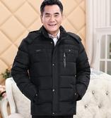 爸爸冬裝棉衣服老爸外套裝中老年男棉襖加絨加厚50歲老人60冬季70 深藏blue