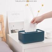 創意歐式家用客廳簡約紙巾盒面紙盒抽紙餐巾紙茶幾桌面北歐收納盒 極簡雜貨